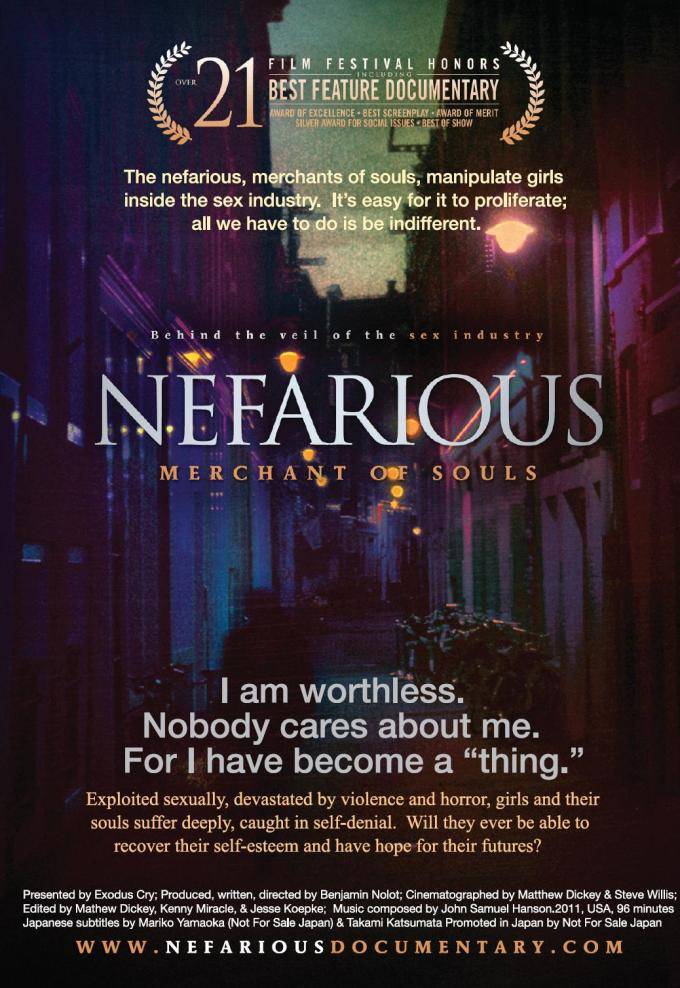 Nefarious-Flyer-E