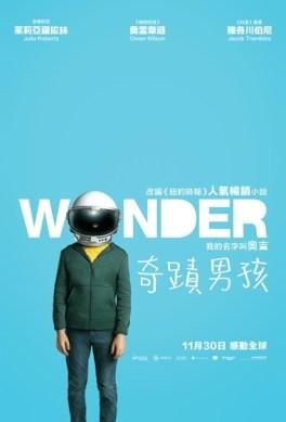 奇蹟男孩 Wonder