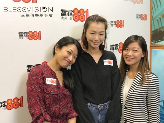yu_interview