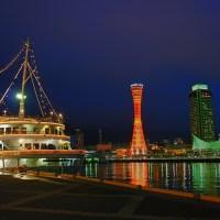 Kobe Nightscape - 10 times the beauty!