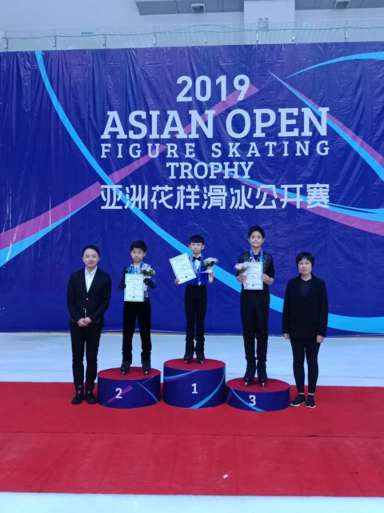 ASIAN OPEN FIGURE SKATING TROPHY 2019 - Betrand Zeusef ZURIEL