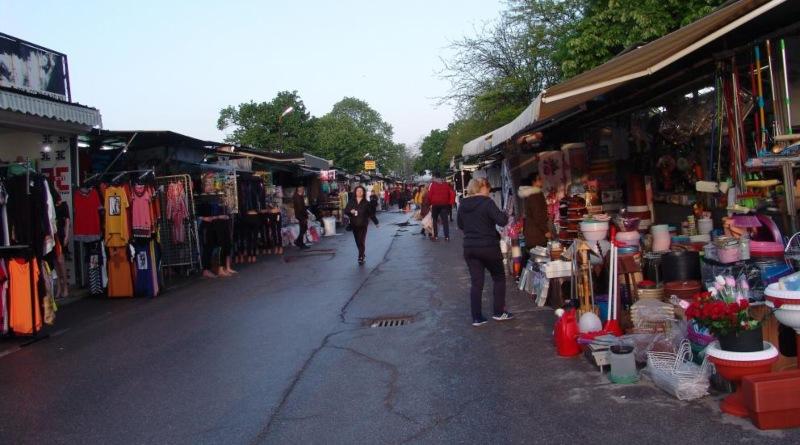 пазари
