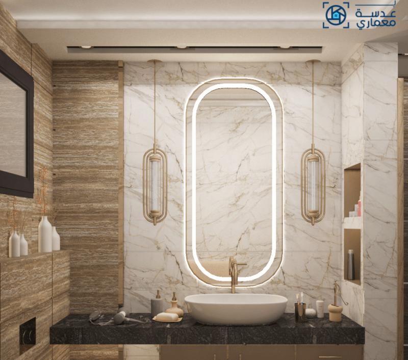 تصميم يوضح أنواع  الإضاءة في الحمامات