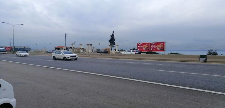 Land for Sale Halat Jbeil Area 1309Sqm