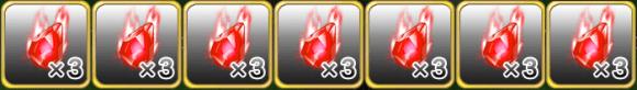 アイギス‗魔水晶21