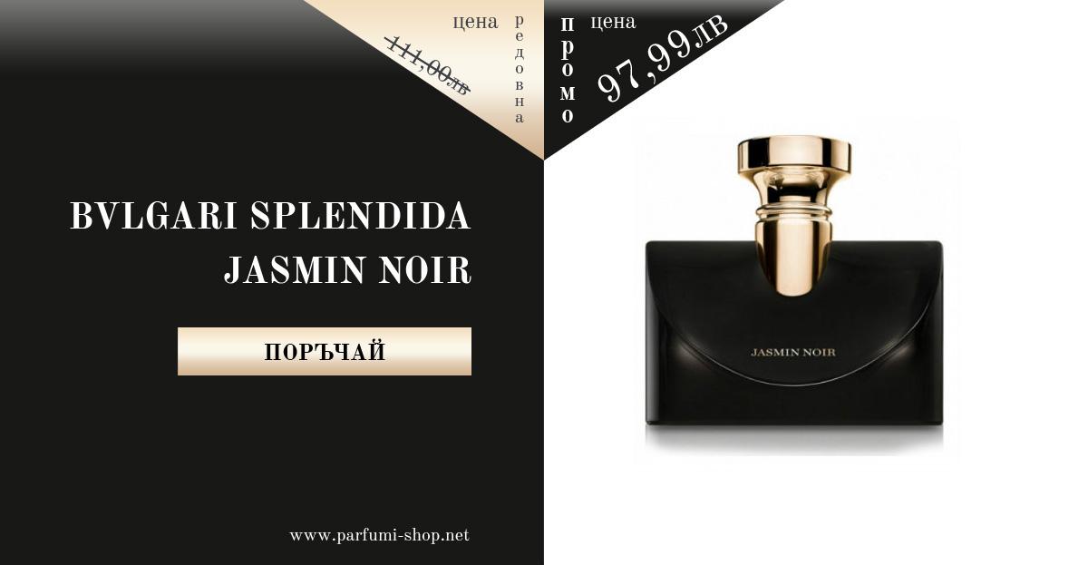 Parfumi-shop.net Social media design