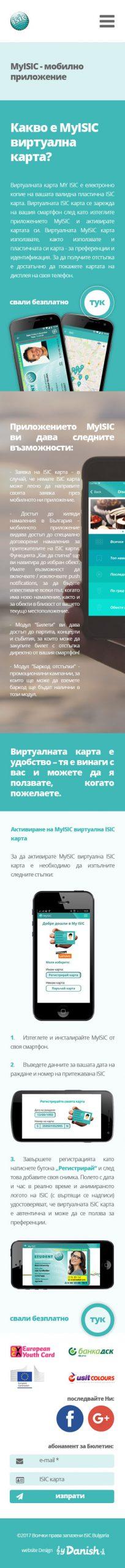 ISIC International Student Identity Card website design