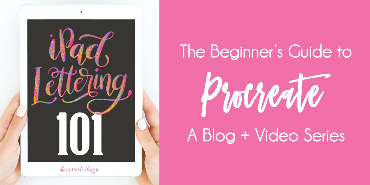 iPad Lettering 101: How to Use Procreate. An ongoing free video series. New posts and video tutorials will be to be added to this page frequently, so check back often!