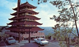 Reading Pagoda atop Mt. Penn, Reading, PA