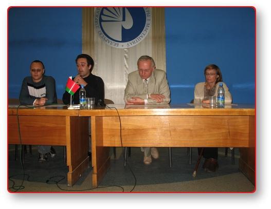 Пресс-конференция Байнет 2.2