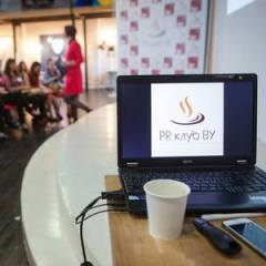 PR-клуб в Минске