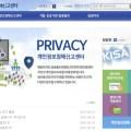 KISA privacy