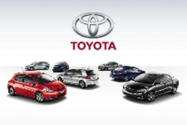 UOTDealer Qualified Toyota Dealer