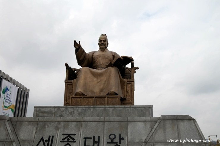 The King Sejong Statue