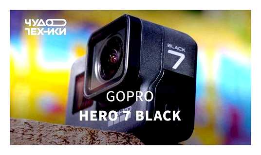 GoPro 7 How To Use