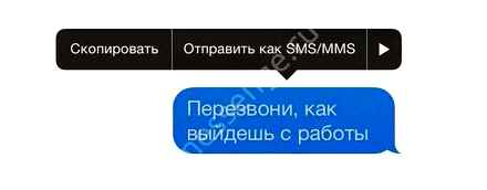 send, message, iphone