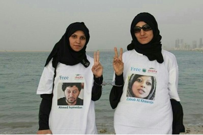 Nafeesa Al-Asfoor and Rihanna Al-Mousawi