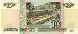 russian bonknote