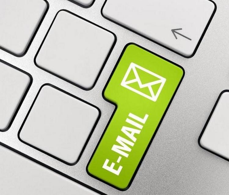 Cómo mover un email a la carpeta de no deseados