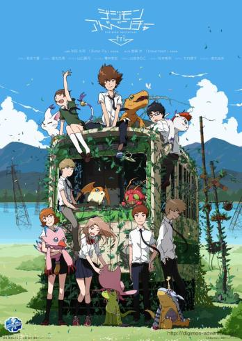Poster del nuevo anime Digimon Adventure Tri
