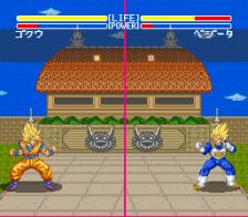 DBZSB1_GokuVege
