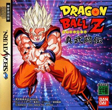 Portada de Dragon Ball Z: Shin Butoden