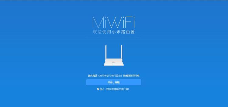 miwifi1