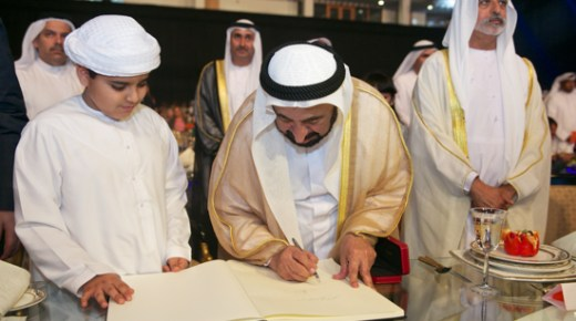 Sultan Al Qasimi Witnesses Sharjah Book Authority Identity Launch