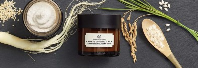 The Body Shop Recipes of Nature Rice visual