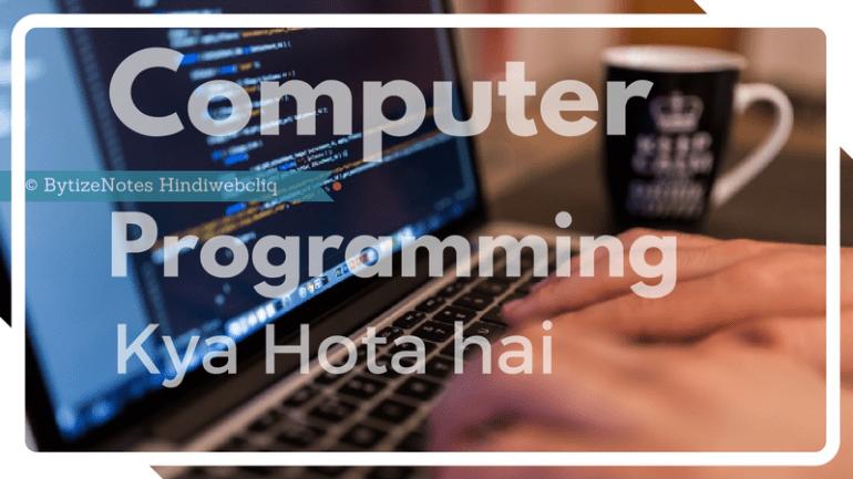 Computer Programming Kya hota hai