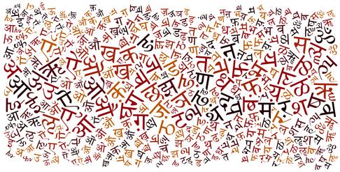 перевод на хинди, перевод документов с/на хинди