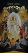 The Resurrection of Jesus Christ, byzantine icons for sale