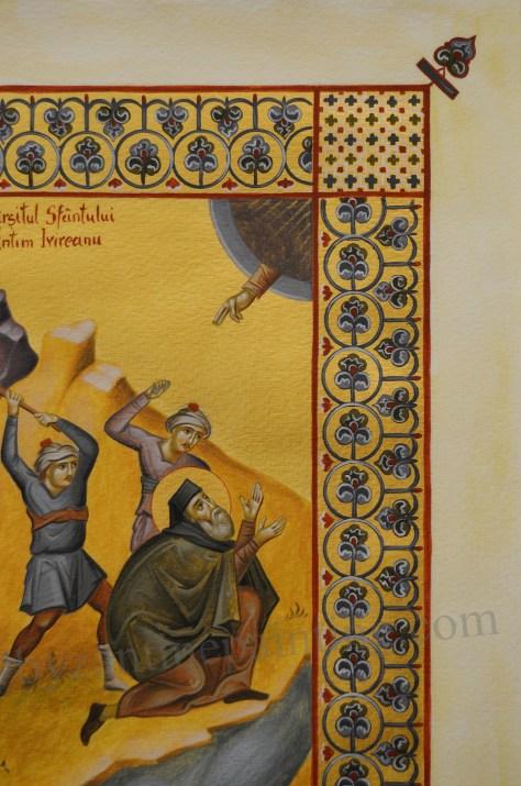Miniatura Antim Ivireanul Sfârșitul Sfantului (6)