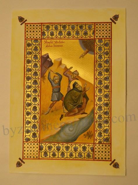 Miniature Saint Anthim the Iberian (3)