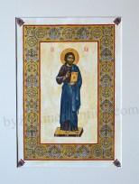 Miniatura pictata Iisus Hristos