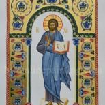 Miniature Jesus Christ