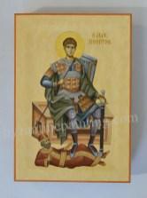 Sfantul Mare Mucenic Dimitrie- icoana pictata pe lemn (2)