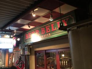 BEER BELLY 天満(ビアベリーてんま) - クラフトビールが飲める店 ...