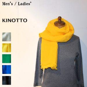 kinotto6-2