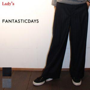 f-days-4-2