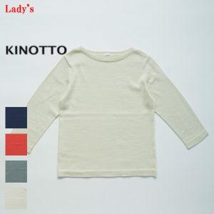 kinotto1