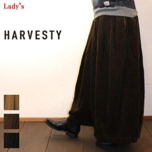 harvesty37-2