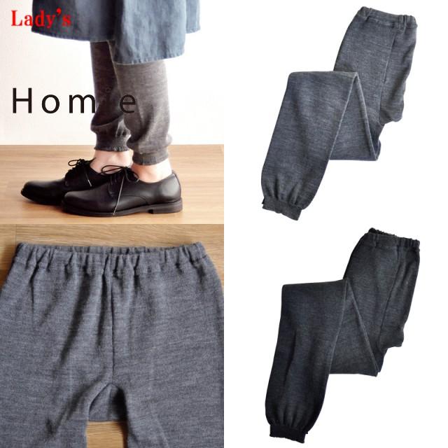 homie-4