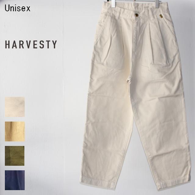 HARVESTY エッグタックチノパンツ EGG TUCKED PANTS (IVORY) A11606