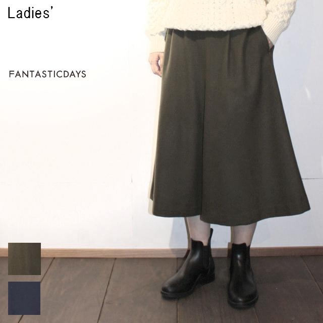 FANTASTICDAYS ウールガウチョパンツ BLANKET-64-01 (KHAKI)