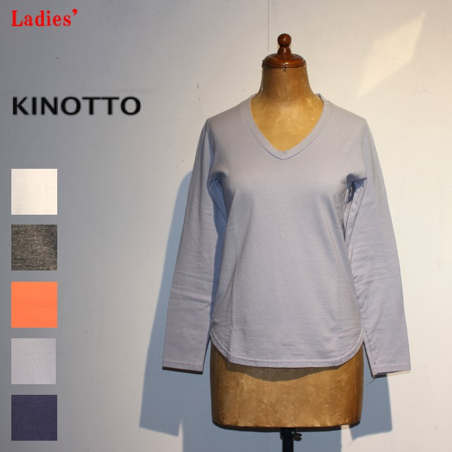 KINOTTO UネックTシャツ長袖 U-Neck T-Shirts 251C-01 (GRAYISH BLUE)