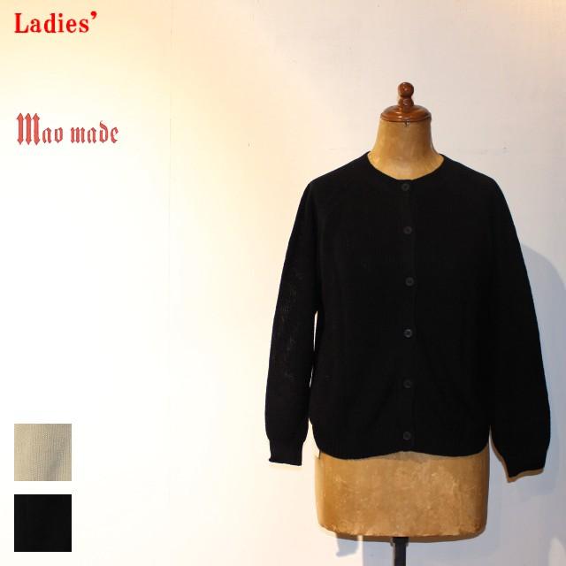 maomade 2WAYコットンニットカーディガン 2way Cotton Knit Cardigan 711147 (BLACK)