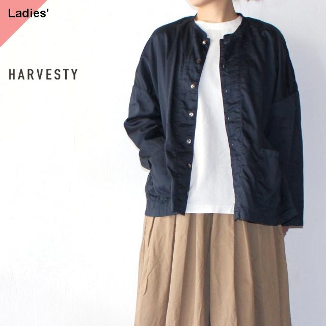HARVESTY アトリエシャツ A41601 ネイビー
