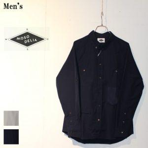 MOSODELIA ユースフルシャツ Useful Shirts 17SS-S-001 (NAVY)