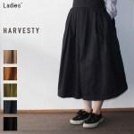 HARVESTY キュロットスカート A21501 (NAVY)